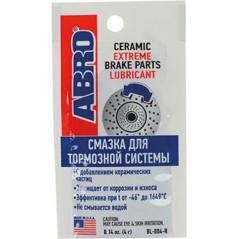 Abro Ceramic Extreme Brake Parts Lubricant